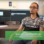 Васил Димитров - Натисни F1 - БНТ