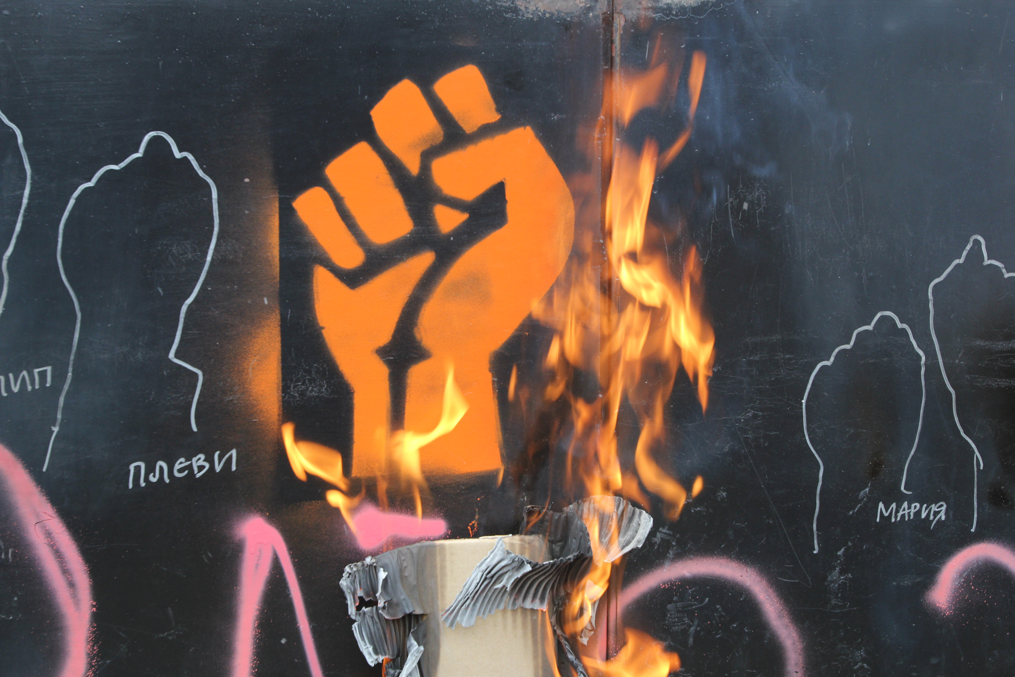 Ранобудните студенти - знакът на окупацията на университетите в България през 2013 година