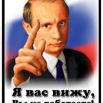 Путиниада