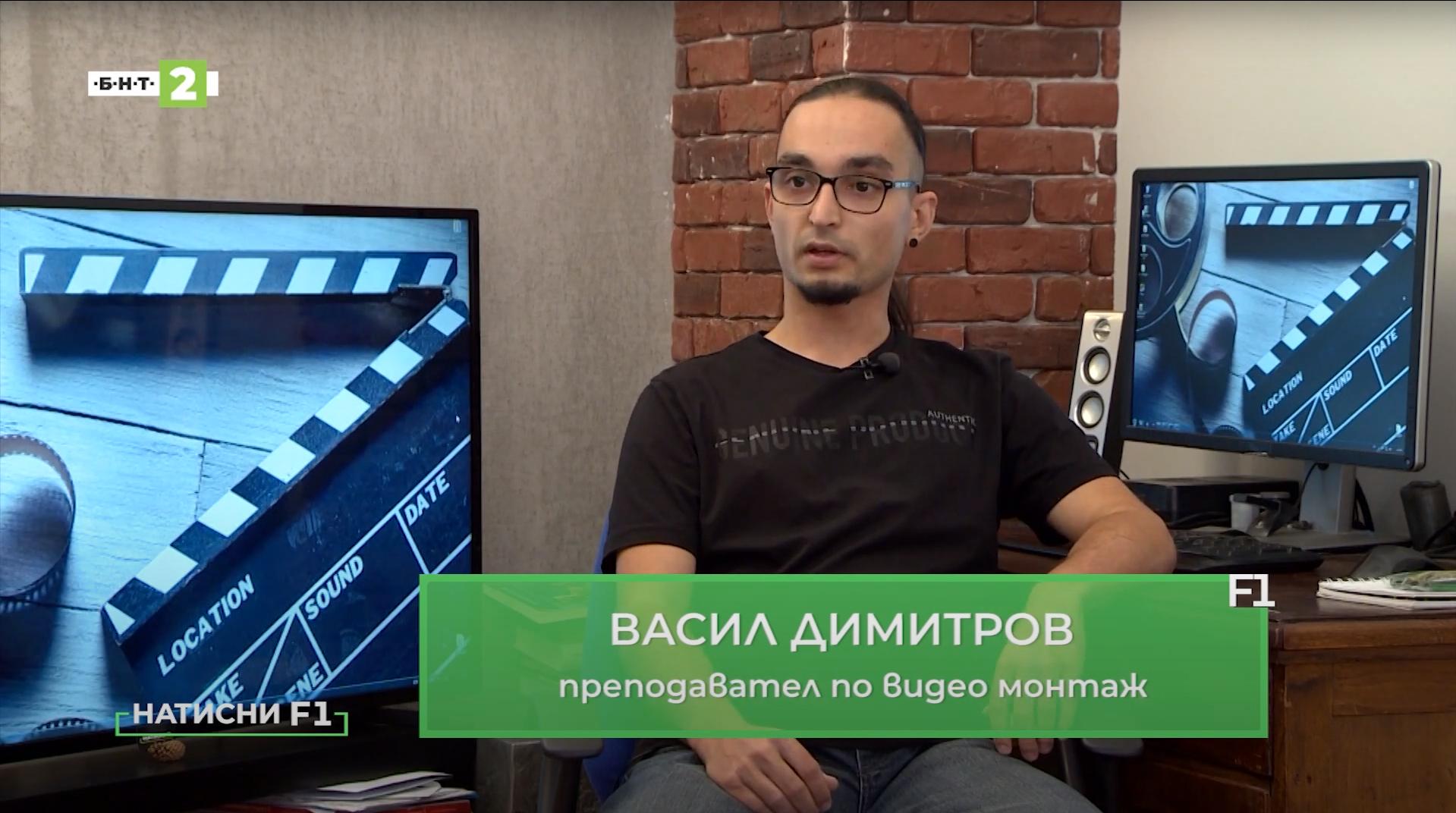 Безплатните програми за видео монтаж VideoPad и OpenShot - БНТ - Натисни F1 - Васил Димитров
